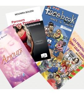 Mounira Bouzid - 6 Titres