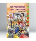 Mounira Bouzid - 4 Titres