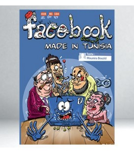 Facebook made in tunisia - Mounira Bouzid