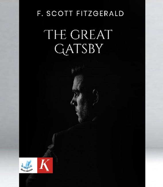 F. Scott Fitzgerald - The Great Gatsby
