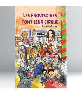 Les provisoires font leur cirque - Mounira Bouzid