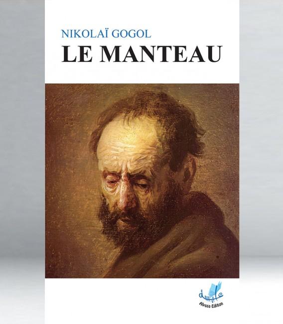 Le manteau - Nikolaï Gogol