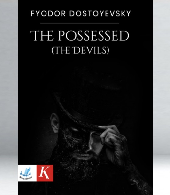 Fiodor Dostoyevky - The Possessed (the devils)