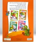 كتاب التمارين للحروف والكلمات